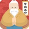 八字算命紫微斗数占卜app破解版 V1.1.5手机版