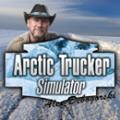 北极卡车模拟最新修改版 v1.0