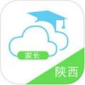 陕西和教育家长版 V3.2 安卓官方版