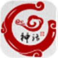 神话接码app