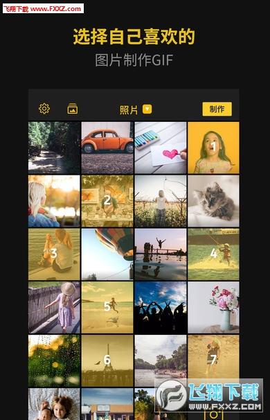 ImgPlay Pro ios版v3.1.2截图1