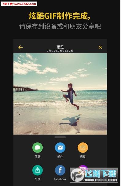 ImgPlay Pro ios版v3.1.2截图3