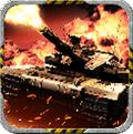 坦克风云最新版v1.6