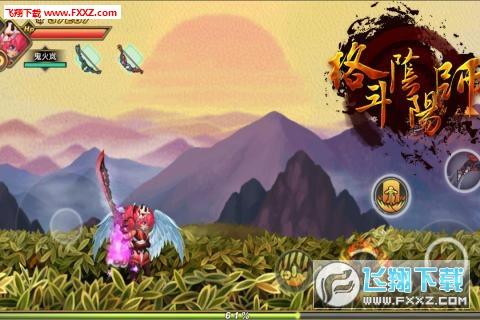 格斗阴阳师手游最新版1.0截图3