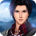 古剑奇谭手游最新版v1.0