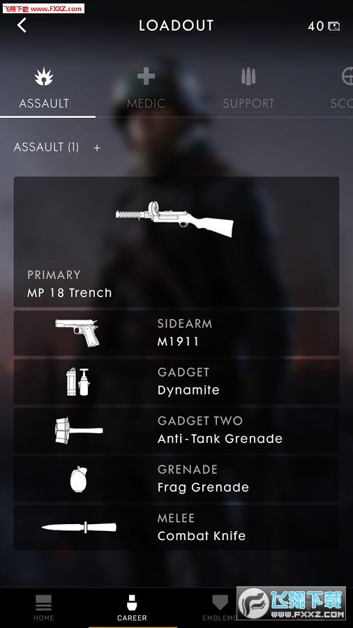 Battlefield Companion辅助工具v3.0.2 安卓最新版截图3