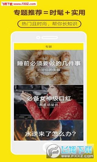 口袋购物手机版V5.2.7去广告破解版截图2