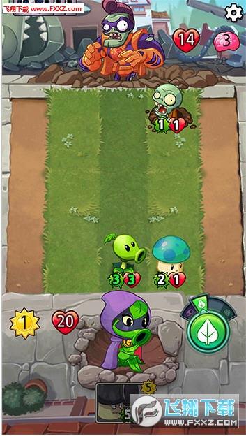 植物大战僵尸:英雄手机版v1.0官方正式版截图0