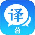 百度翻译苹果版V6.14.0官方版