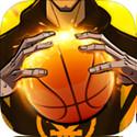 街球联盟iOS版