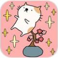 盆栽收集安卓汉化版v1.1.0