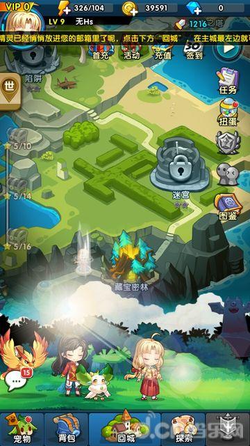 怪物×联盟2手游官网版截图1