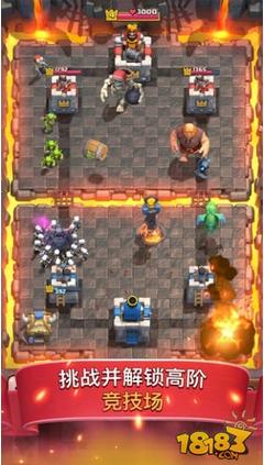 部落冲突:皇室战争手游全新版2.6.1截图1