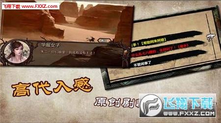 金庸群侠传x无敌存档版v1.1.0.7截图2