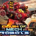 机械人冲突战手机中文版 Clash of Mech Robots V1.2