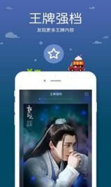芒果TV去广告清爽版v4.6.9 安卓版截图2