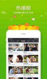 芒果TV去广告清爽版v4.6.9 安卓版截图4