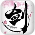 剑侠世界最新手游下载v1.2.3881