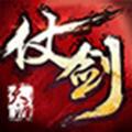 仗剑天涯官方手游版V1.0.0