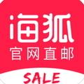 海狐海淘ios版V2.4.4官网手机版