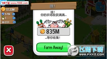 放置农场手游破解版1.7.0截图1