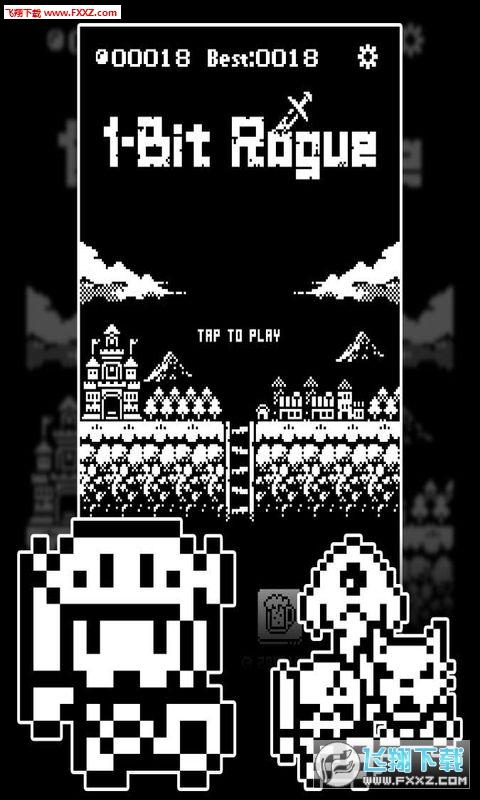 1-Bit寻宝探险破解版截图3