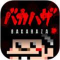傻瓜生化危机中文汉化版v1.0