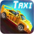 像素出租车传奇中文破解版v1.0