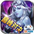 �W����5: 帝�� 手游中文版