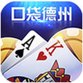 口袋游戏大厅安卓版v1.0官方最新版