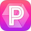 海报工厂苹果版V1.5.7官方最新版