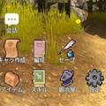 半放置RPG安卓汉化版v1.0