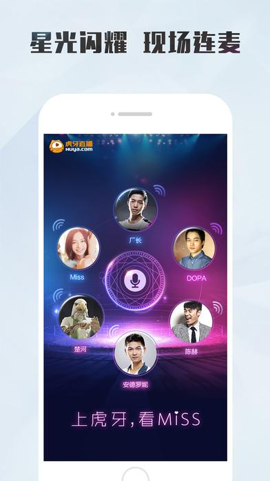 2016ChinaTop国家杯电竞大赛直播appV4.0.4官方免费版截图4