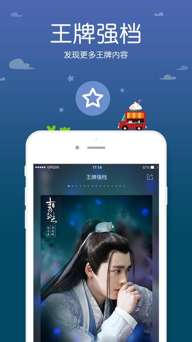芒果TV iPhone版V4.73.4官网ios版截图1