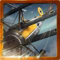 空战世界大战无限金币修改版