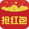 炸弹之王21.0抢红包神器(附授权码)