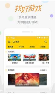网易阴阳师648礼包领取app(附教程)v4.0 最新版截图1
