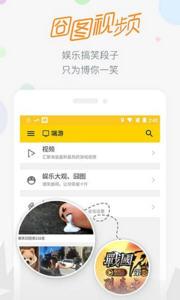 网易阴阳师648礼包领取app(附教程)v4.0 最新版截图3