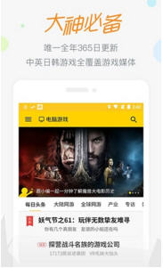网易阴阳师648礼包领取app(附教程)v4.0 最新版截图2