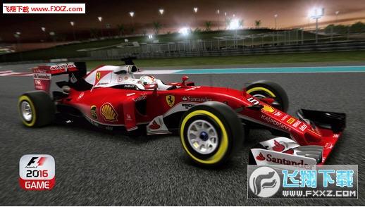 F1 2016游戏v1.0截图0