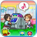 游戏厅物语汉化版v1.1.3