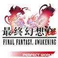 最终幻想觉醒手游官网版v1.0