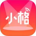 小格娱乐苹果版V5.1.0最新版