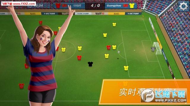 11x11足球经理安卓破解版v1.0.2115截图2