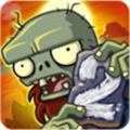 植物大战僵尸2手机版5.5.1破解版