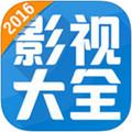 蜜桃影视大全v1.0 安卓版