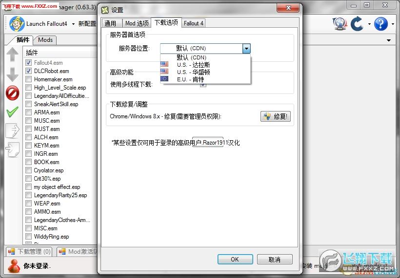 nmm离线汉化版v0.63.5简繁完全汉化版截图1