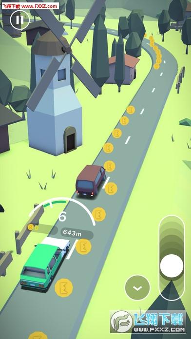 生态司机手游iOS最新版2.0.4苹果版截图0