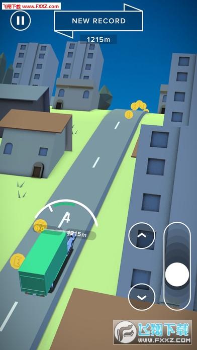 生态司机手游iOS最新版2.0.4苹果版截图2