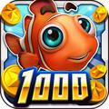 捕鱼达人千炮版波克捕鱼最新iOS版3.33苹果版